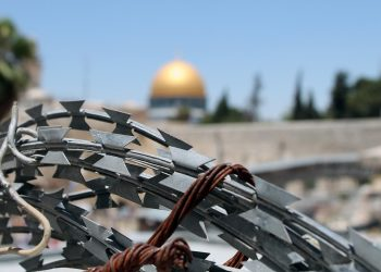 """""""Jerusalem Palestine Wailing Wall Barbed Wire Israel"""" by Maxpixel is licensed under CC0"""