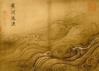 Figure 3. The Yellow River breaches its course, a painting by Ma Yuan ca. 1160. Credit: wikiart.org / Public Domain